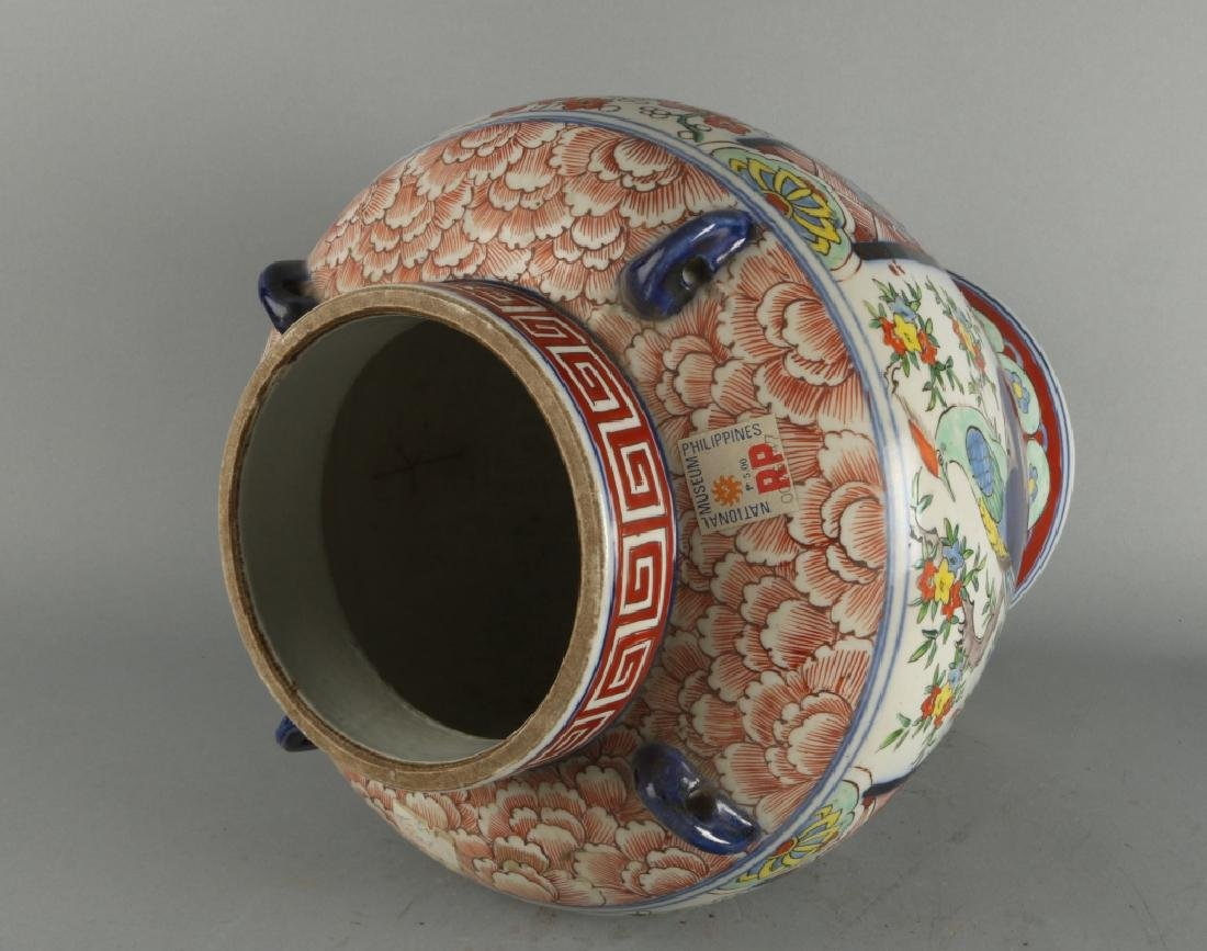 Japanese Porcelain Vase, Philippine Museum - 6