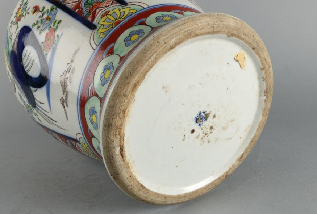 Japanese Porcelain Vase, Philippine Museum - 7