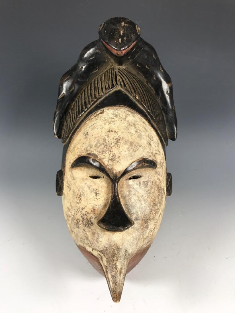 African Art Ogoni Talking Mask from Nigeria