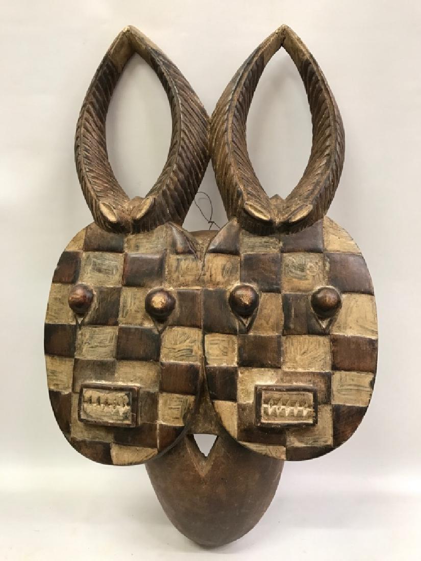 African Art Baule Goli Mask, Ivory Coast