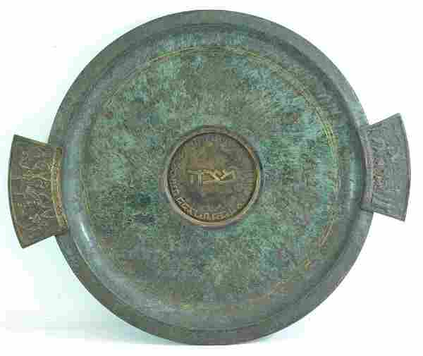 Brass Passover plate by Pal-Bell Israel
