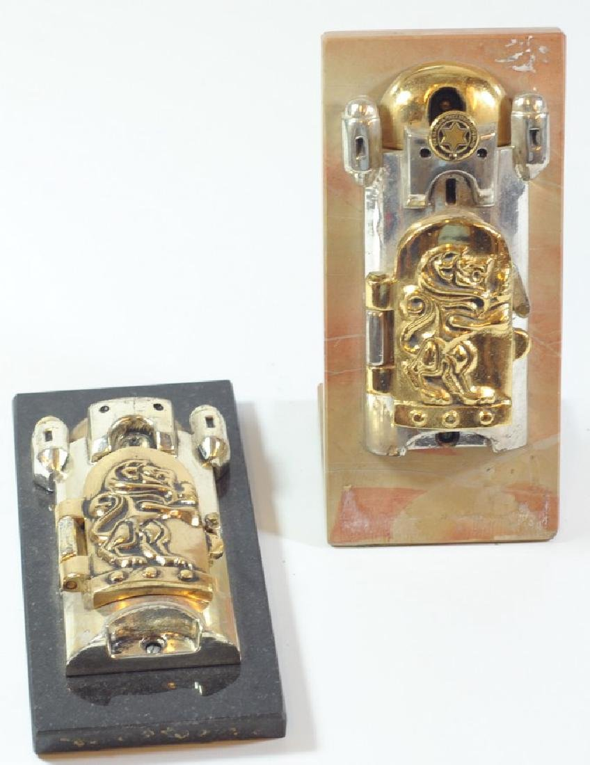 Lot of 2 mezuzah cases designed by Frank Meisler
