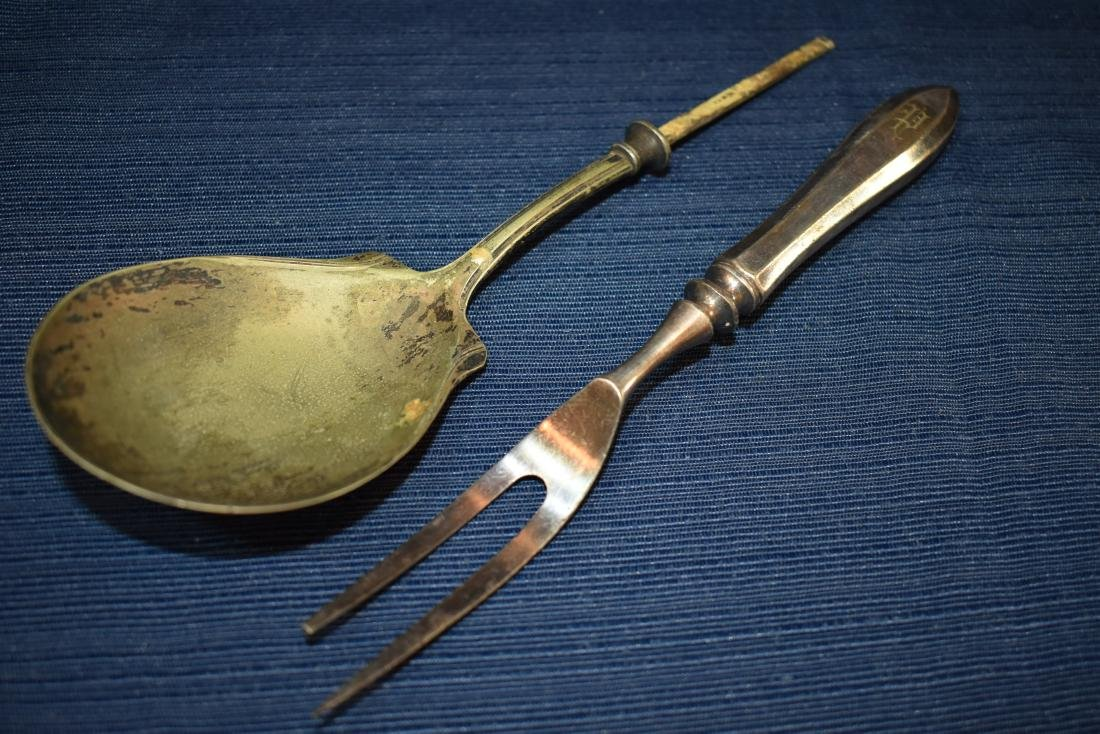 Antique Serving Fork & Spoon - damaged