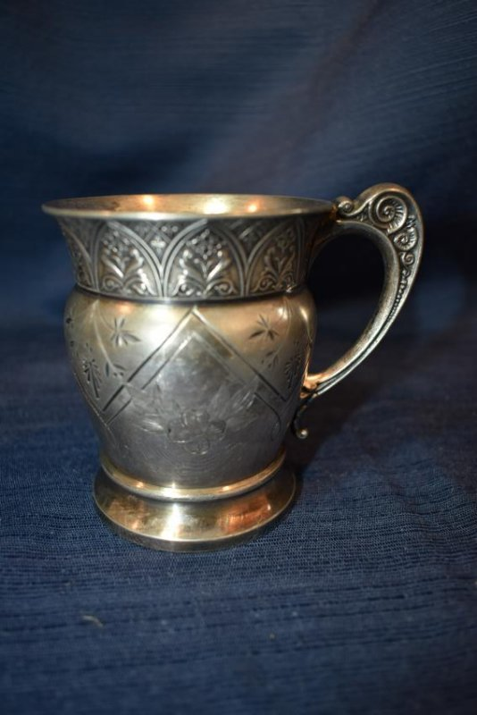Rogers Bros Silverplate Mug
