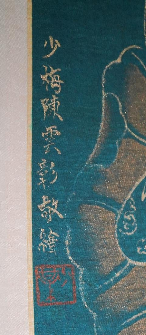 Guanyin Painting - 2