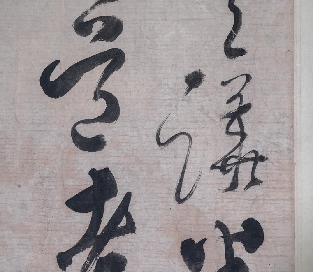 Calligraphy Zhang, Zhao - 3