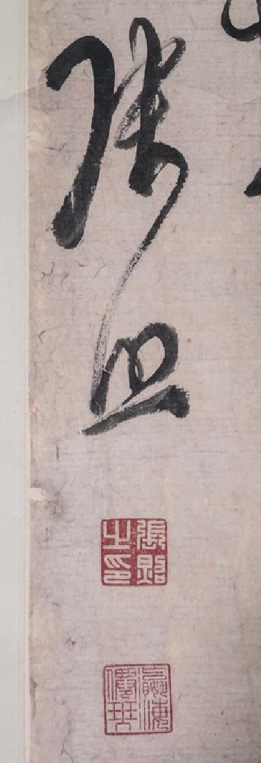 Calligraphy Zhang, Zhao - 4