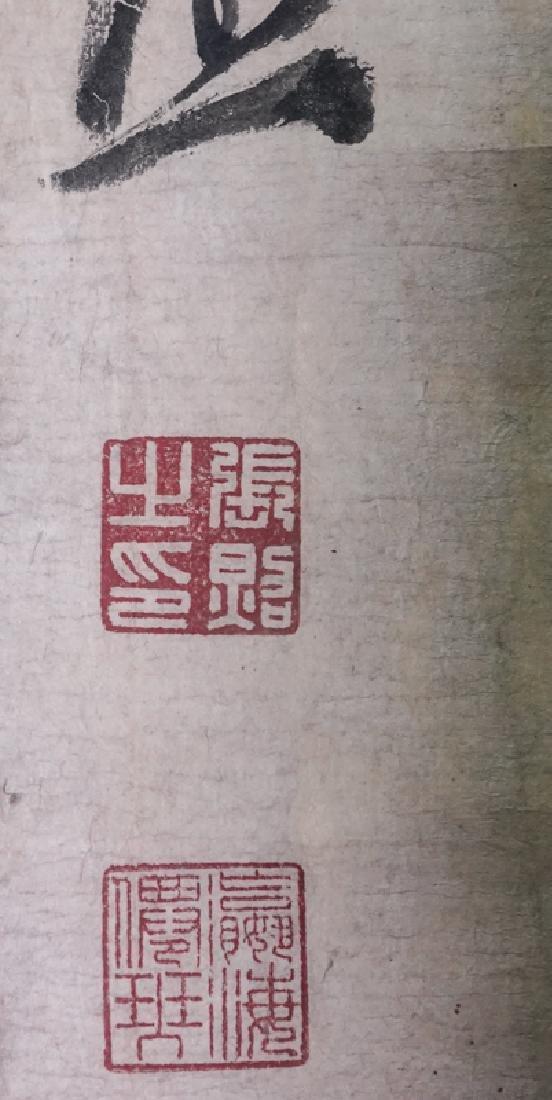 Calligraphy Zhang, Zhao - 5