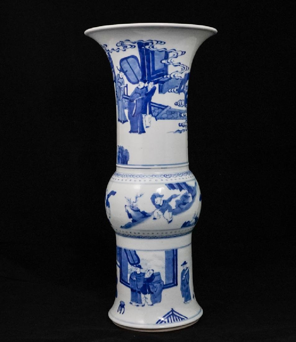 China Qing Dynasty Blue and White Vase