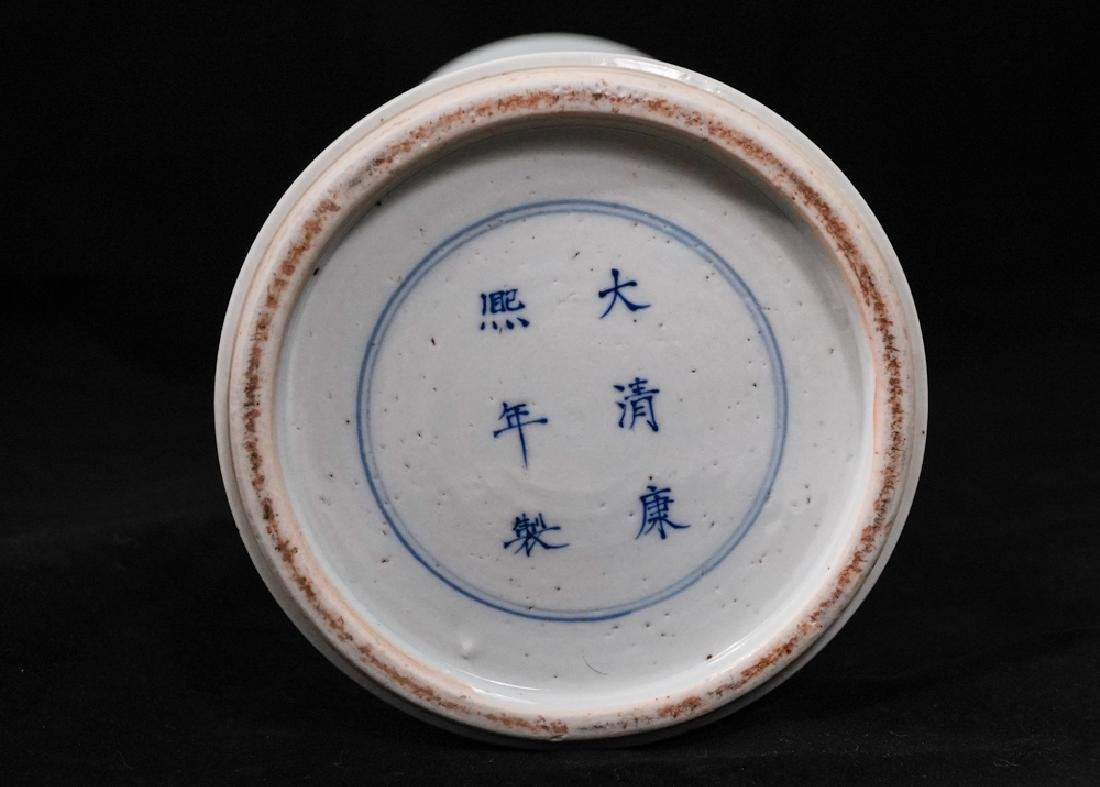 China Qing Dynasty Blue and White Vase - 5