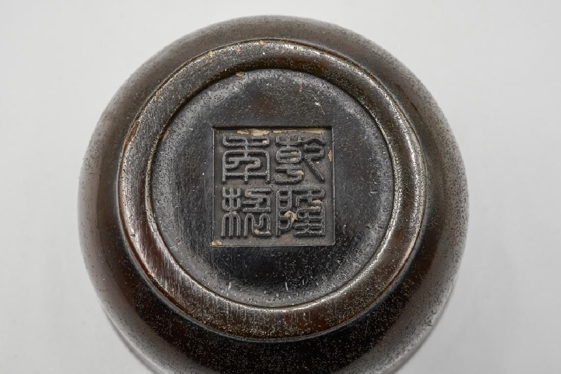 China Qing Dynasty Rhinoceros Horn Cup - 8