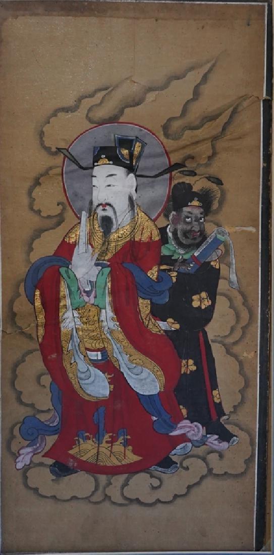 Chinese Portrait