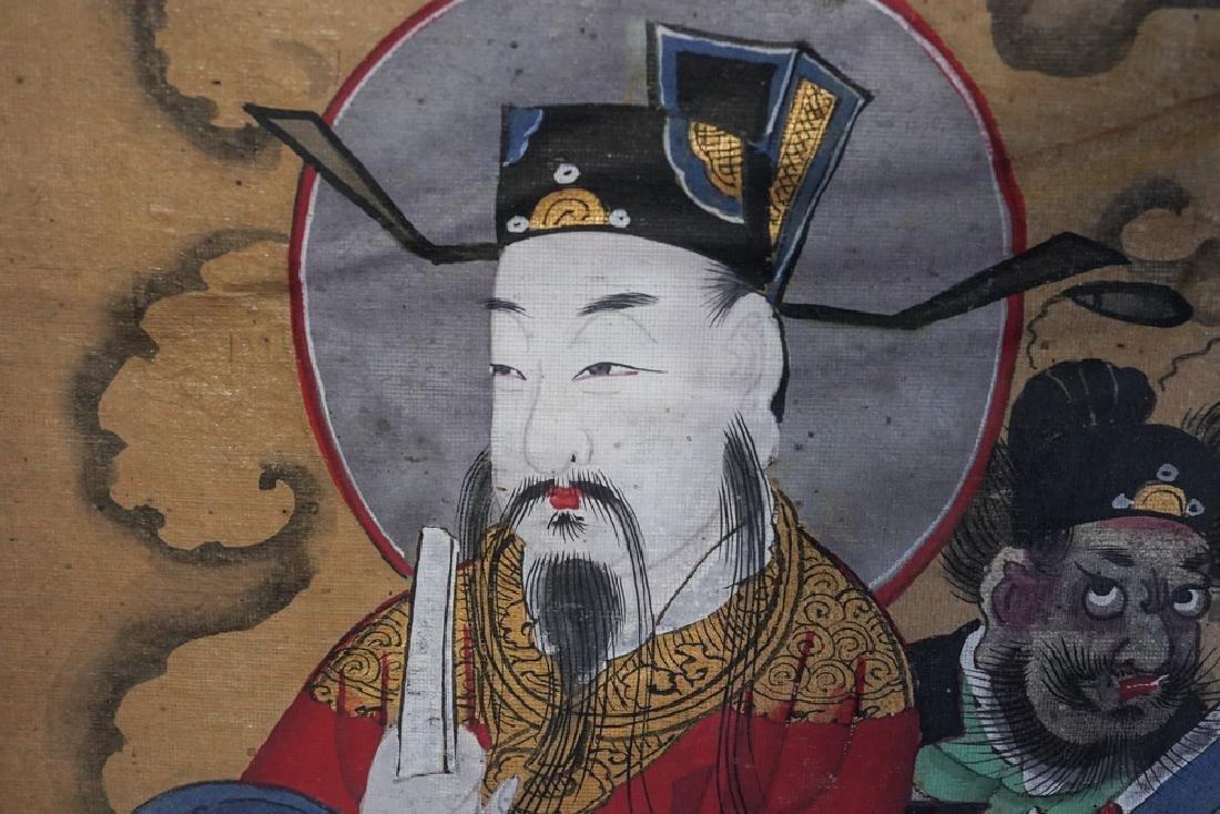 Chinese Portrait - 2