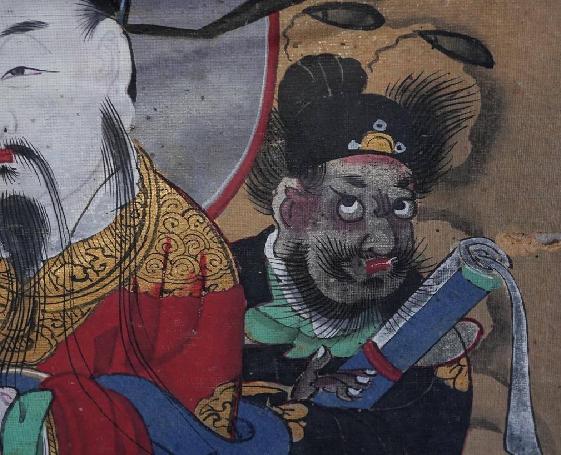 Chinese Portrait - 3