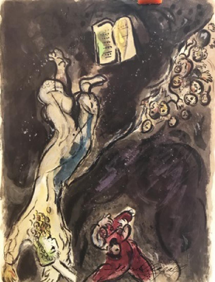 Ten Commandments - Marc Chagall Lithograph