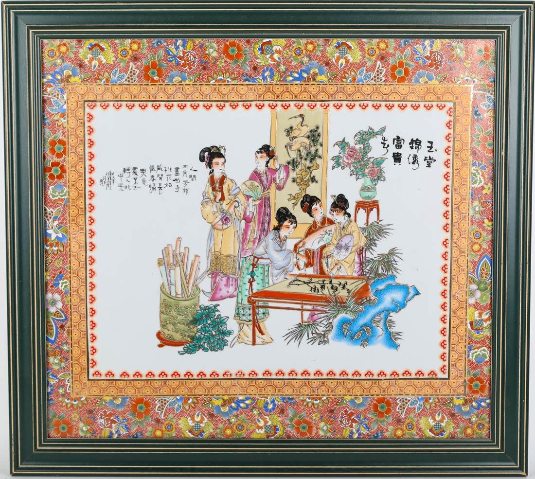 Chinese painting on porcelian board