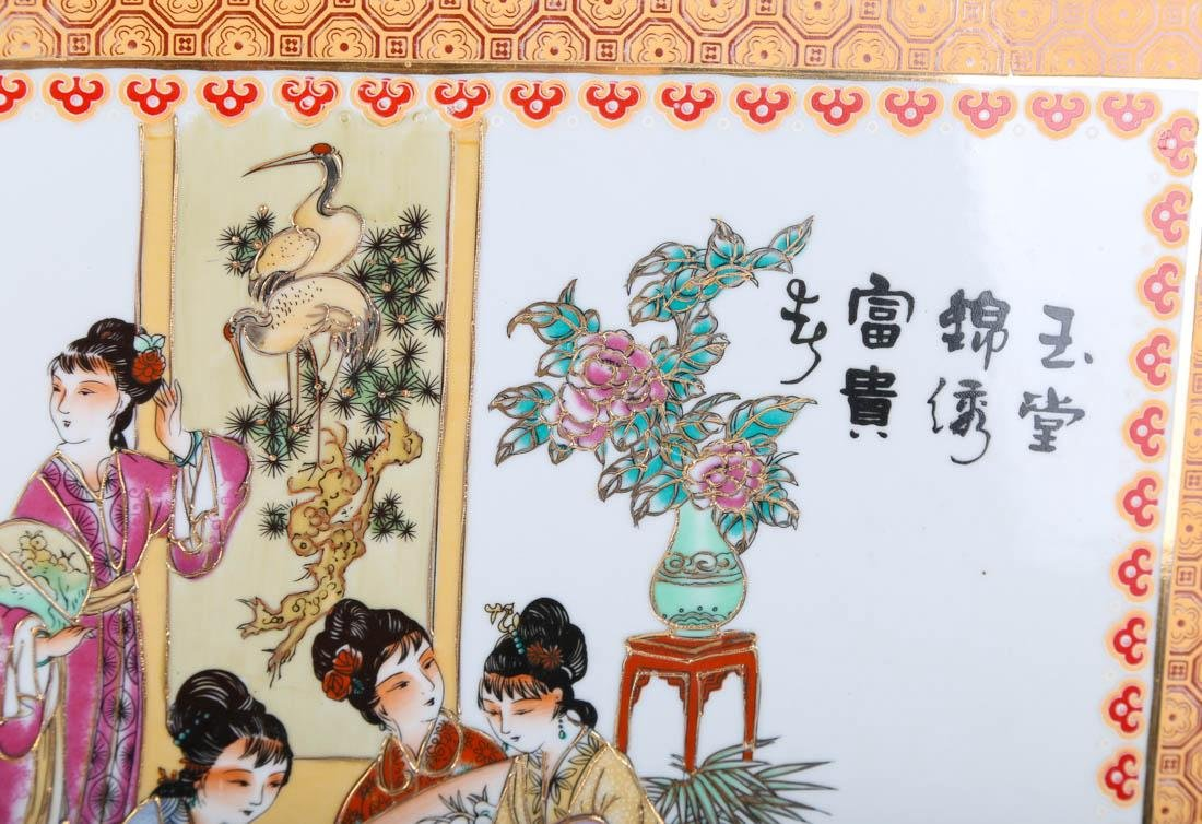 Chinese painting on porcelian board - 3
