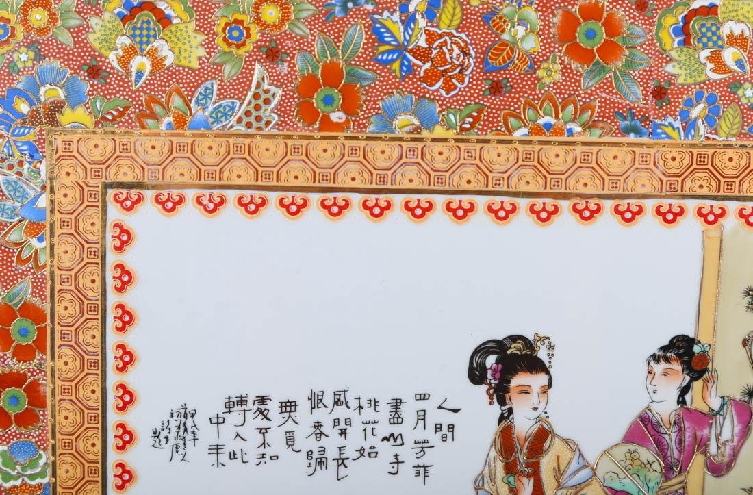Chinese painting on porcelian board - 5