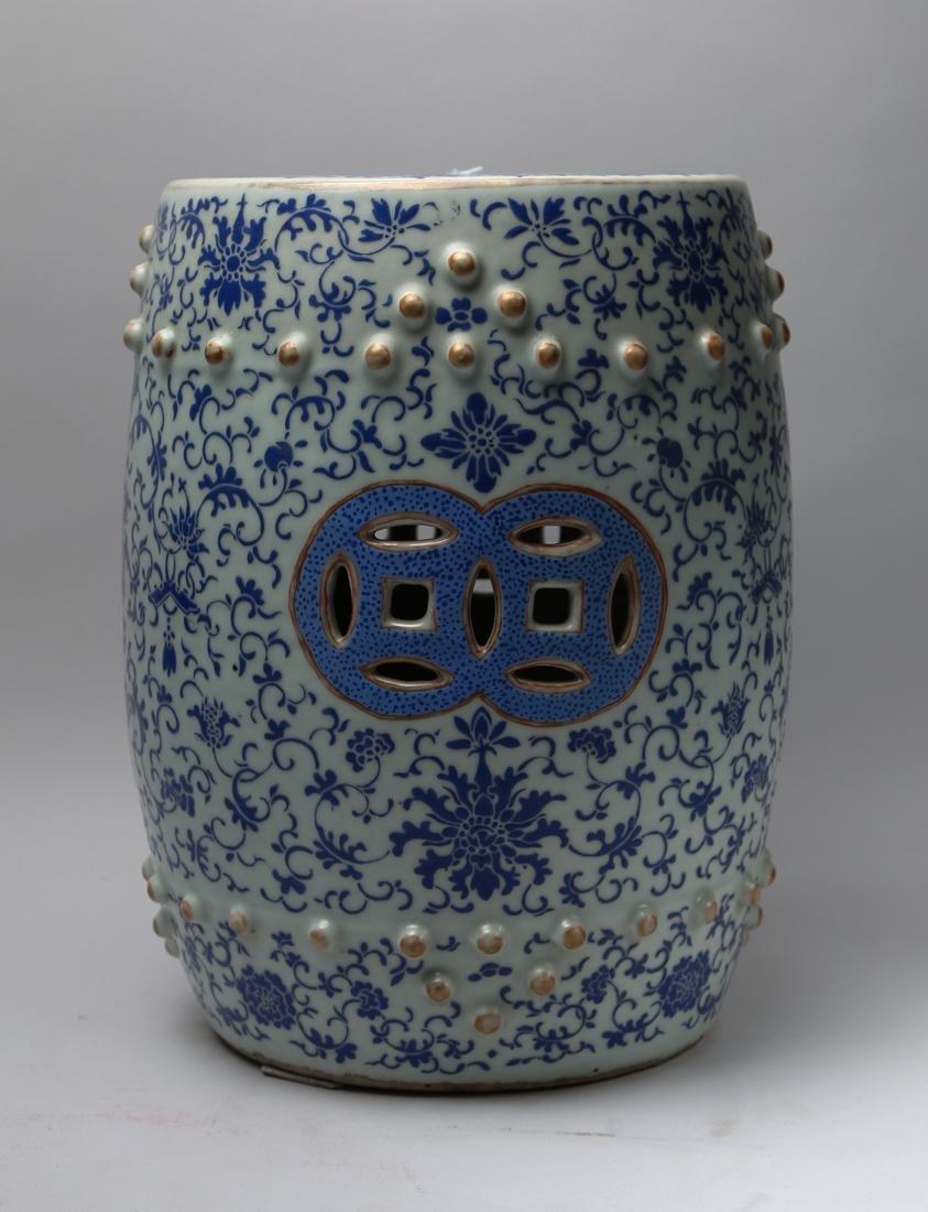 Qing dynasty blue glaze stool