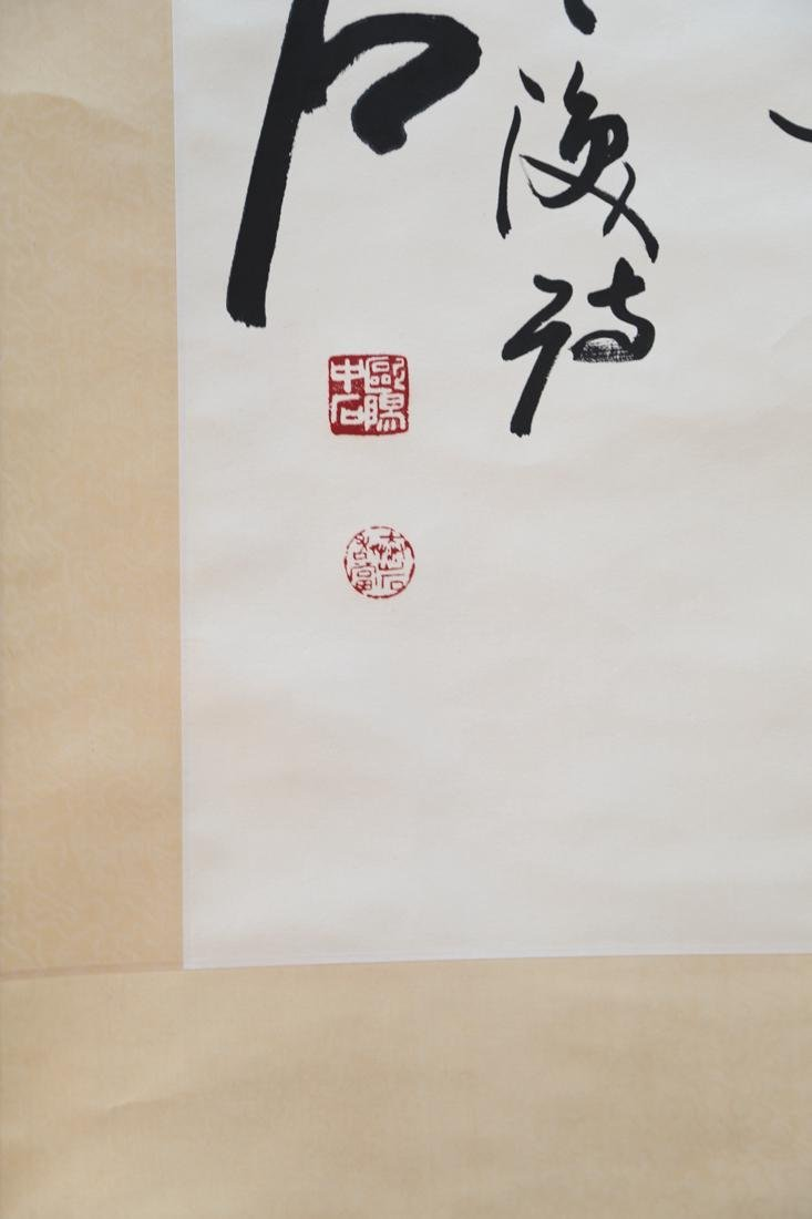 Chinese calligraphy on paper - 5