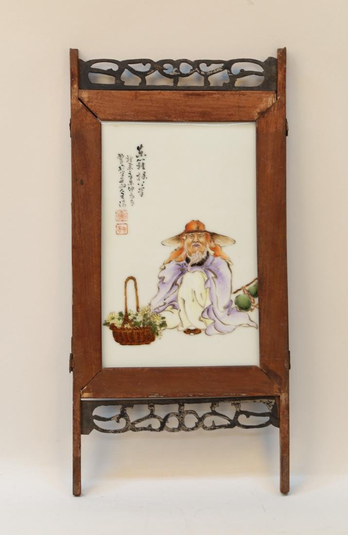 Chinese 20 century famille fose porcelain board with