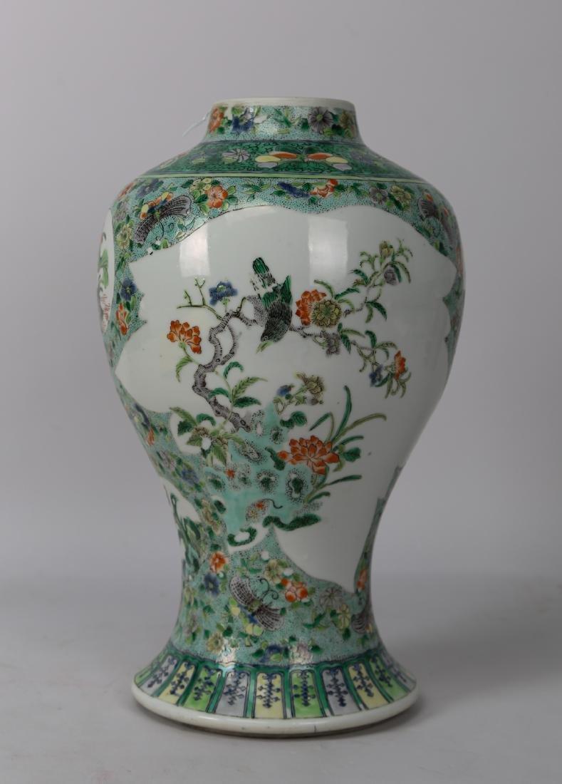 Chinese famille rose porcelain GuanYin vase