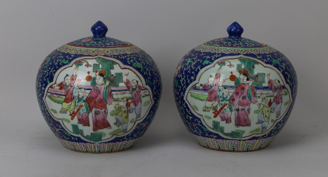 A pair of Ming dynasty porcelain jar
