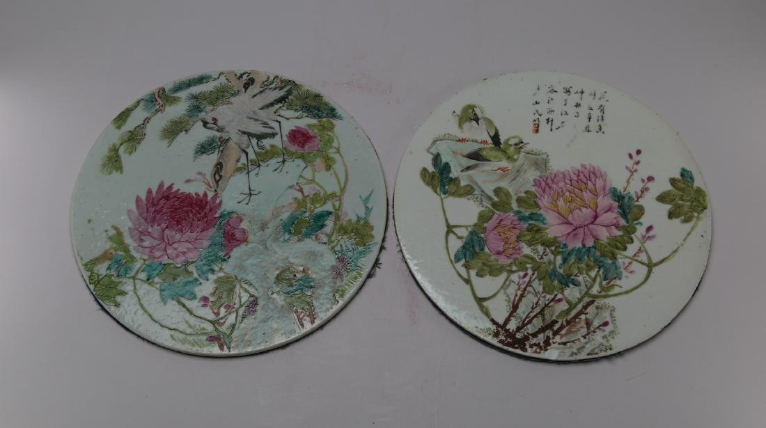 Qing dynasty A pair of porcelain plate with painting