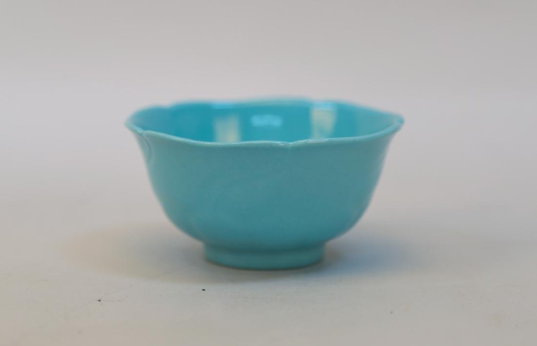 Chinese 18 century blue glaze cup with mark
