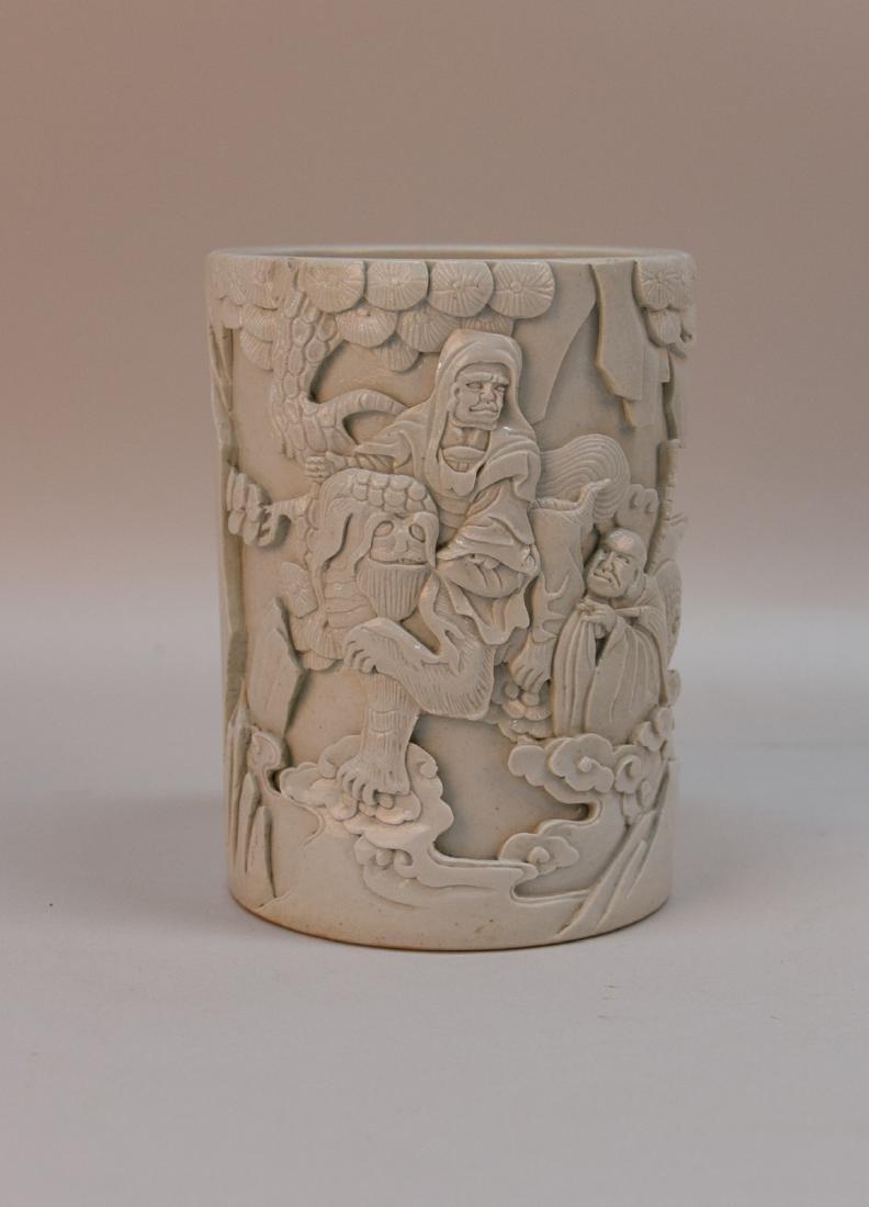 1 Chinese porcelain brush pot