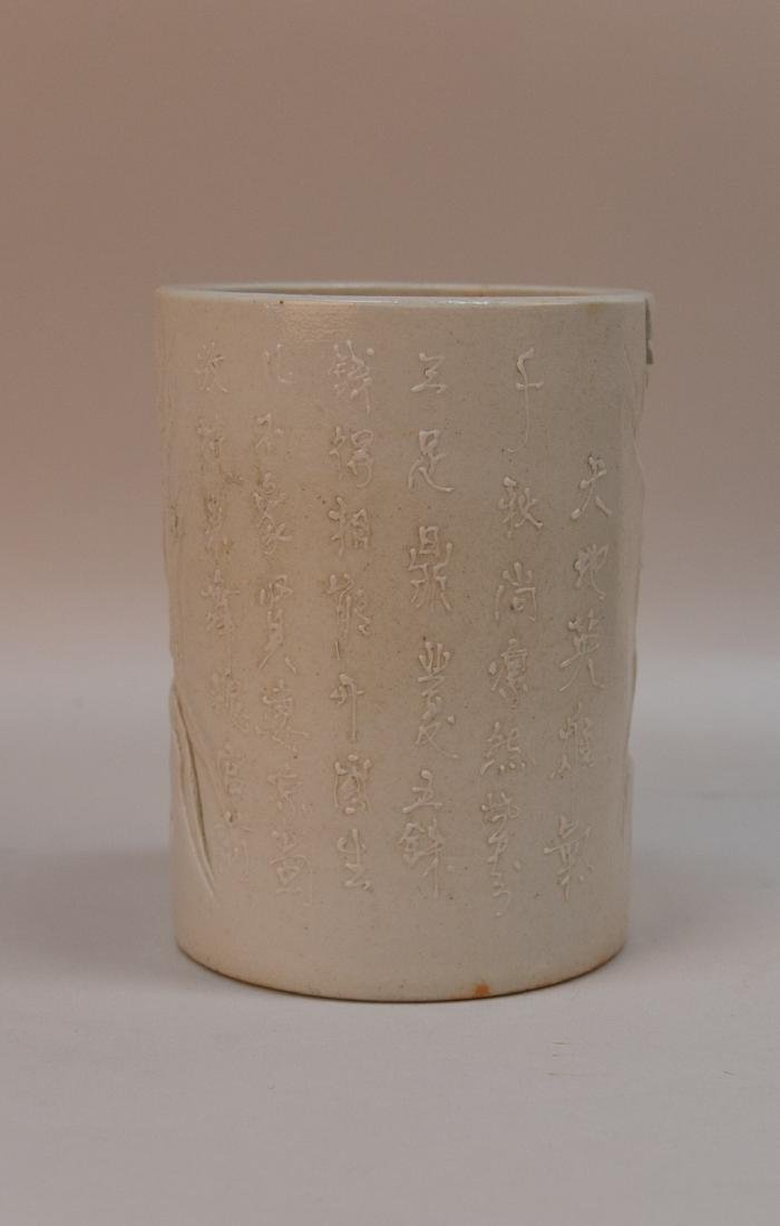 1 Chinese porcelain brush pot - 2