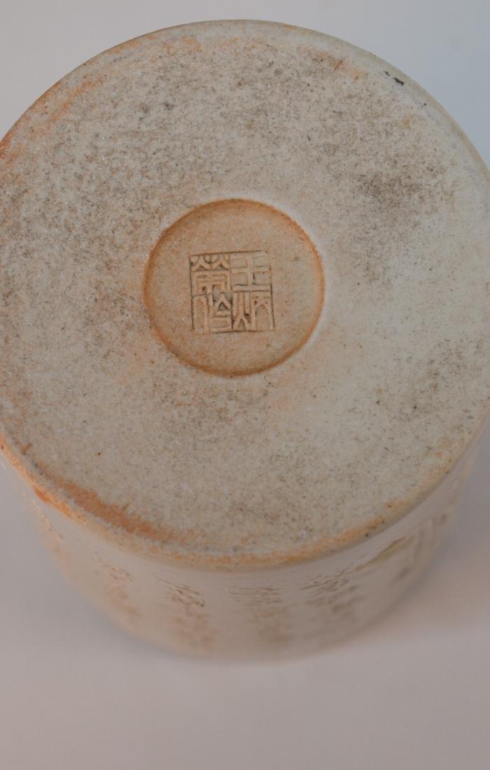 1 Chinese porcelain brush pot - 5