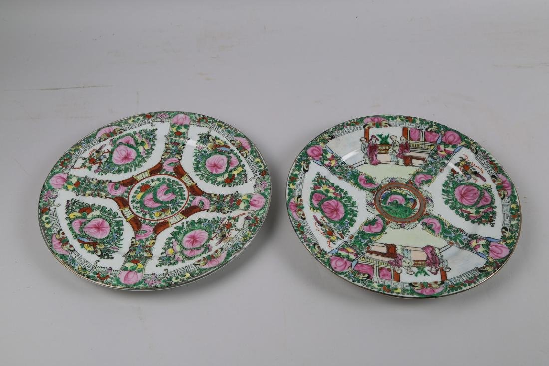 A pair of Chinese famille rose plate