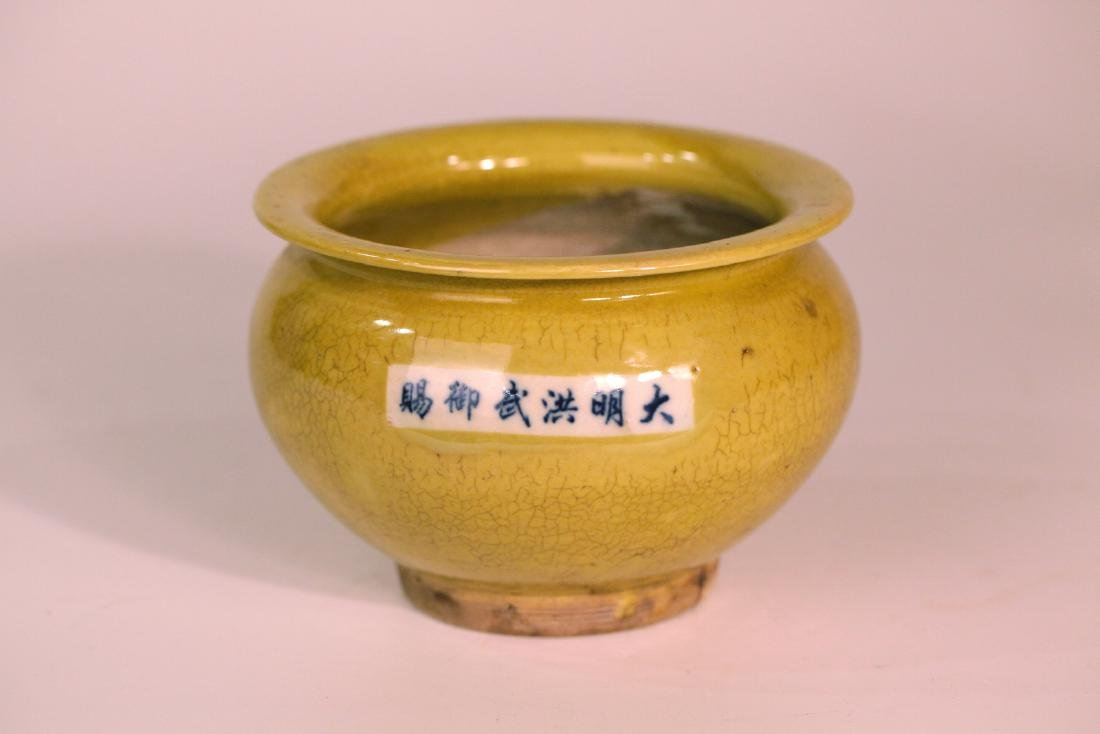 A chinese yellow glaze jar