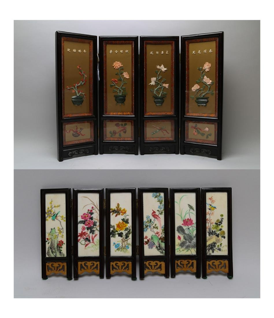 Rosewood four seasons screen with coral jade carving of