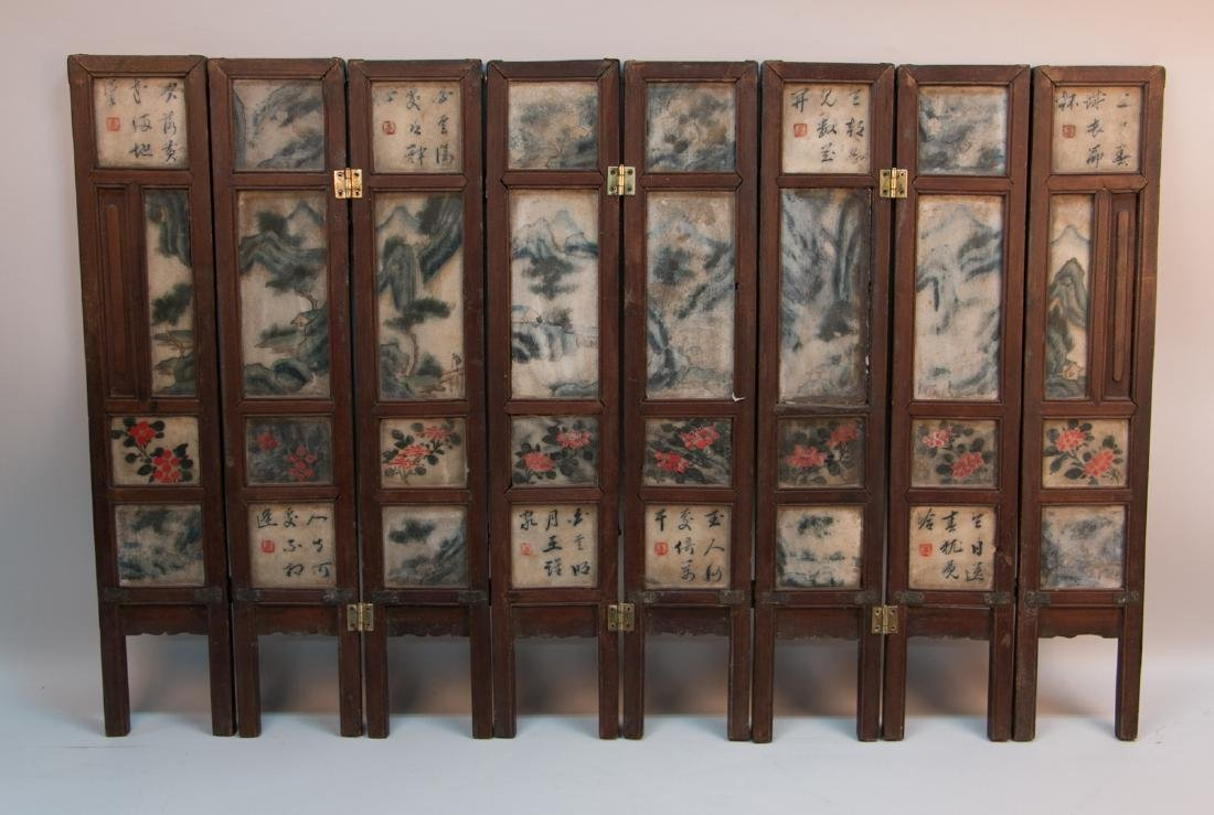 1 Chinese stone screen
