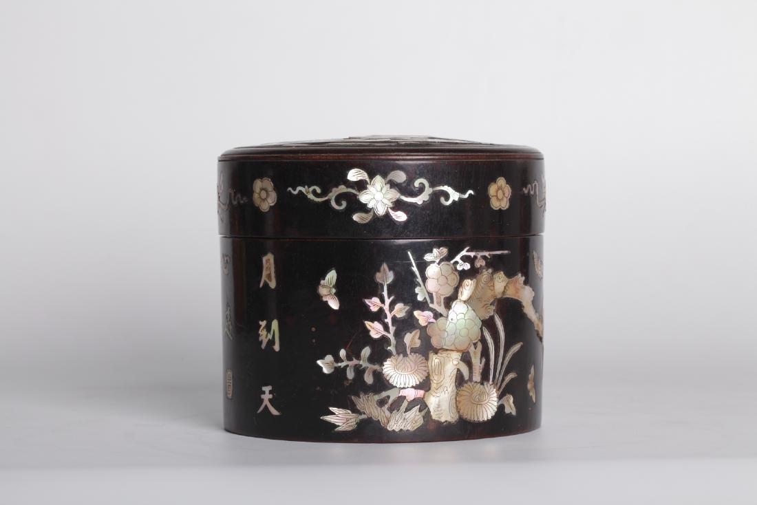A chinese hardwood seted box