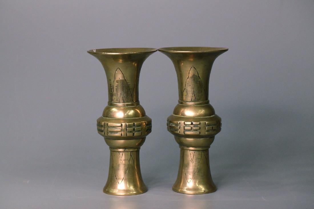 A pair of chinese bronze bottle