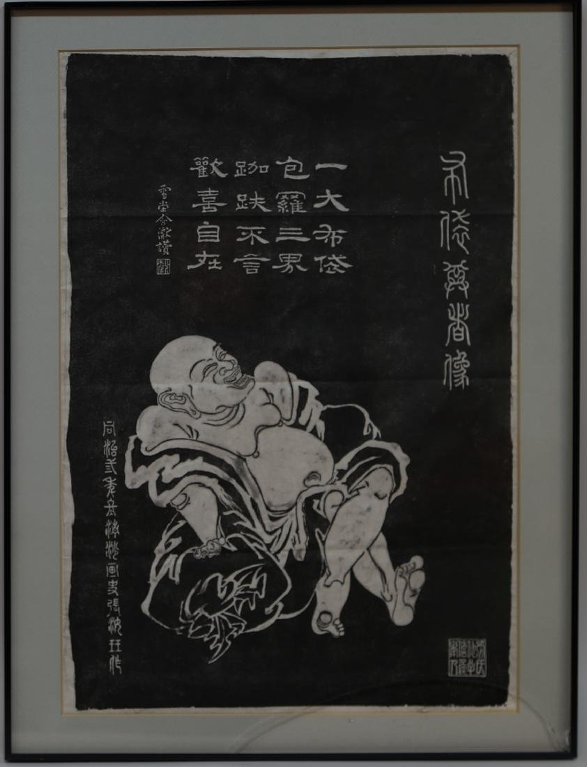 Chinese ShiTuo painting