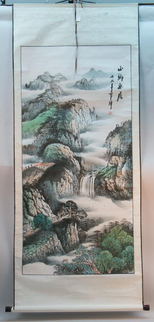 A scroll of watercolor