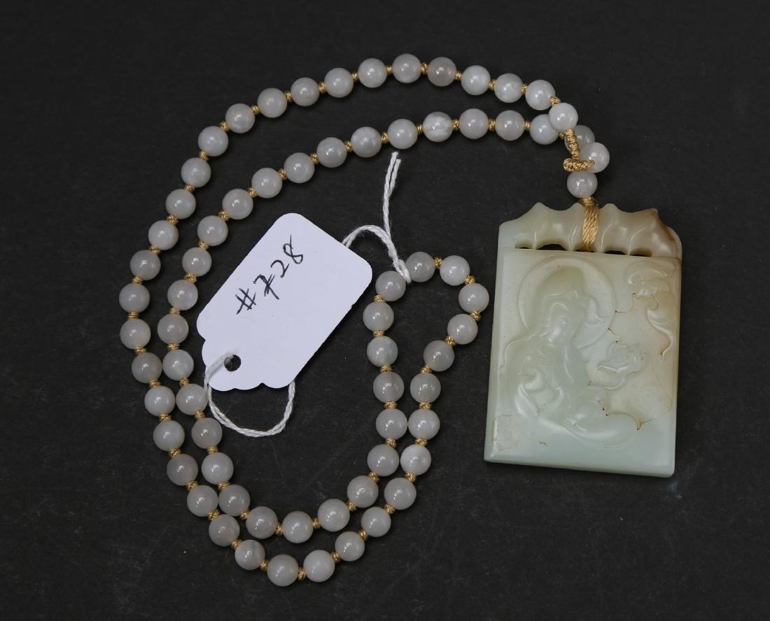 Hetian jade carved brand