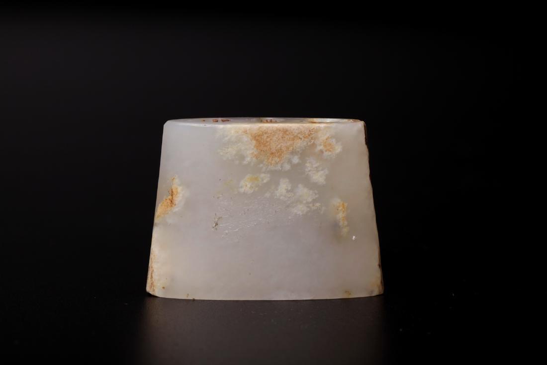 Chinese 18 century white jade pendant