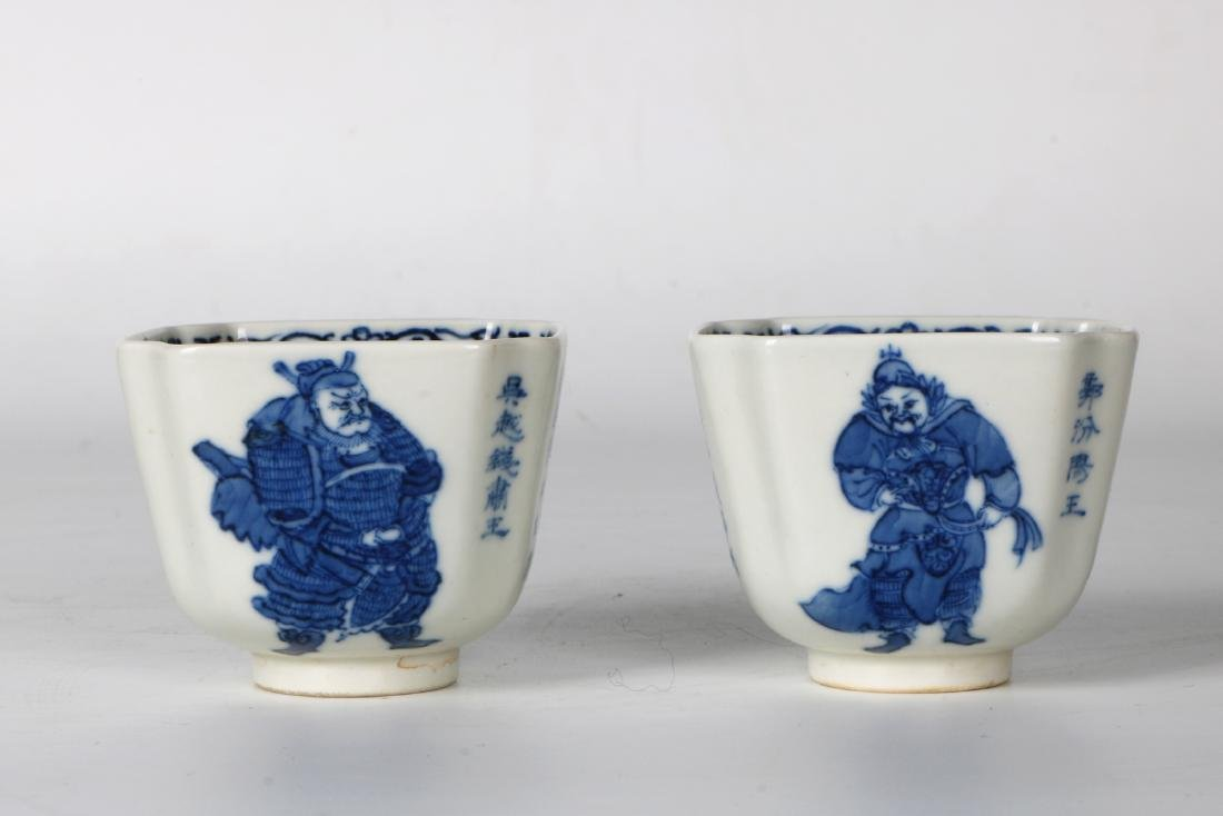A pair of chinese blue&white cups