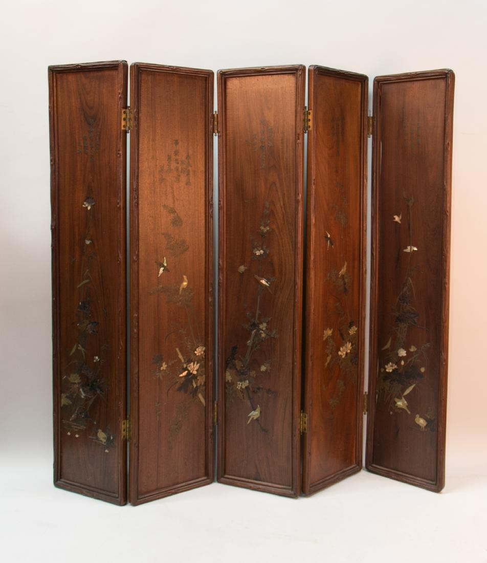 Chinese hardwood screen
