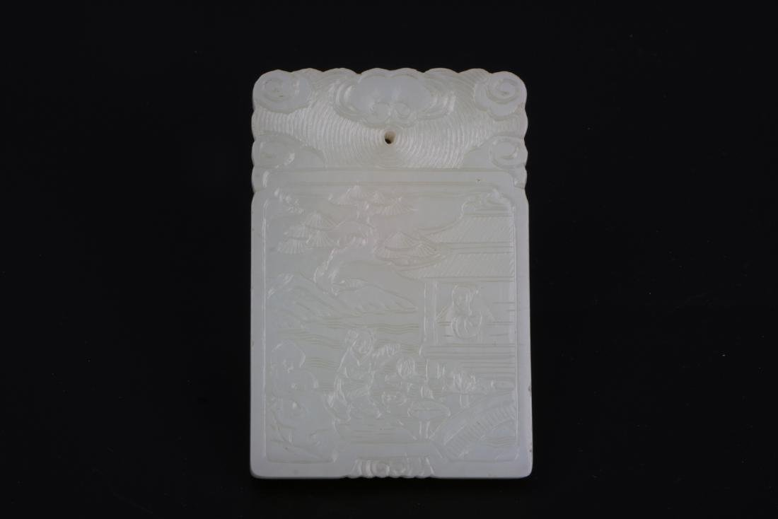 A chinese white jade carved plate