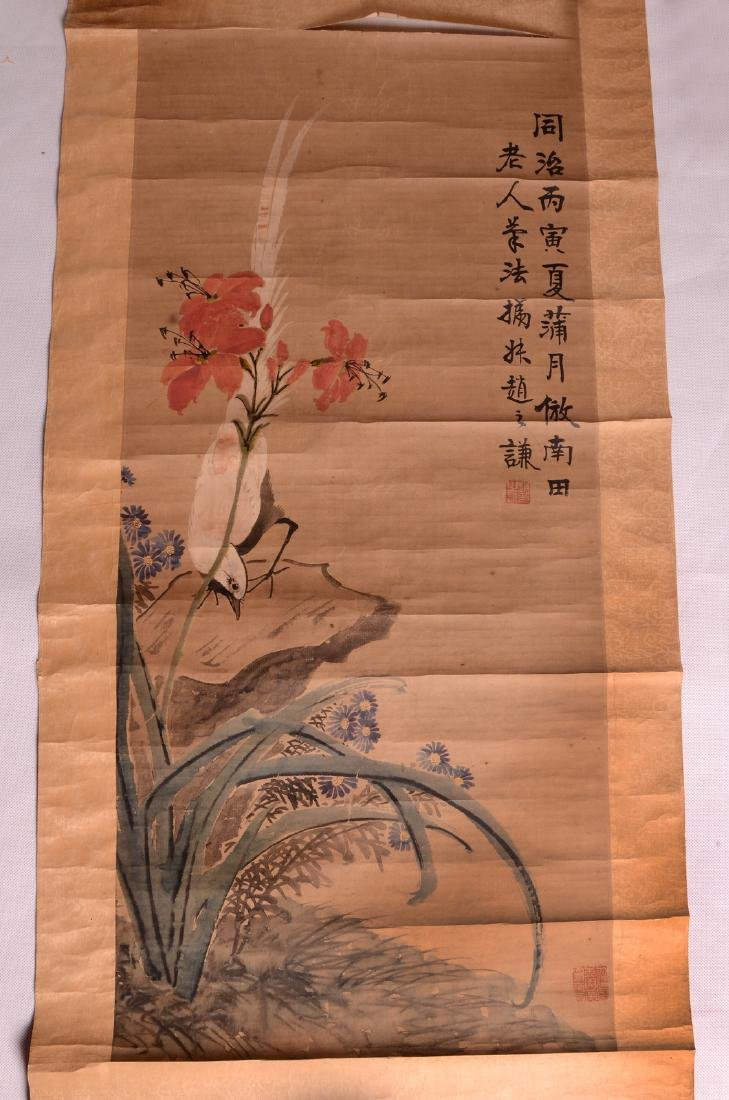 Chinese 18 century watercolor painting on paper