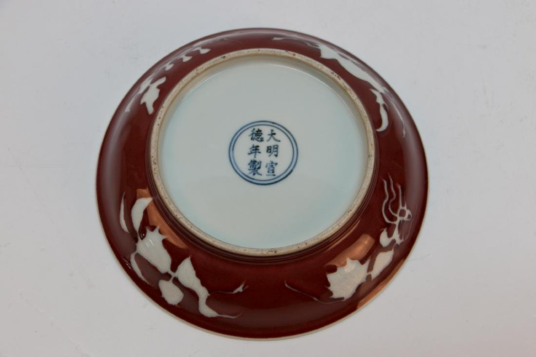 A chinese red glaze plate - 3