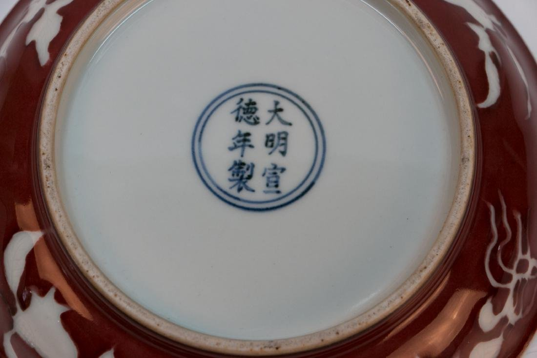 A chinese red glaze plate - 4