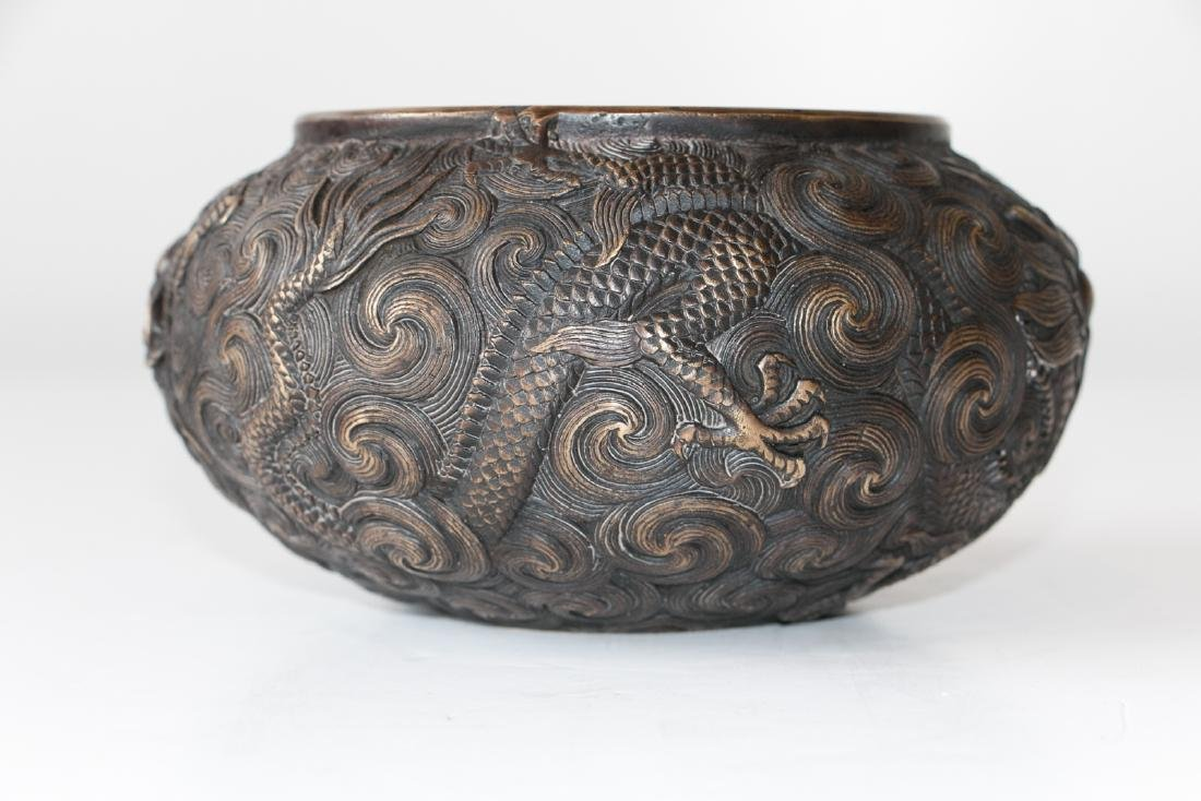 A chinese bronze carved wash pot - 2