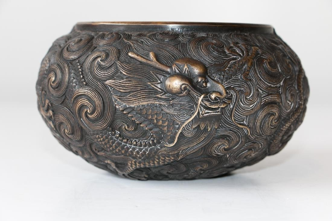 A chinese bronze carved wash pot - 3